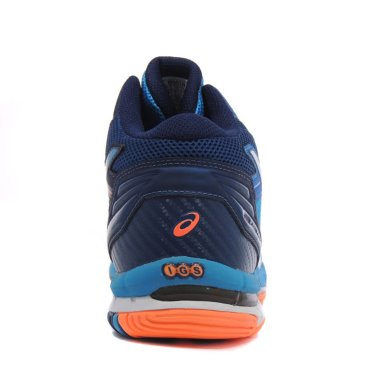 Muške patike ASICS Odbojka - GEL-VOLLEY ELITE 3 MT B501N-4301 b71a98da0b