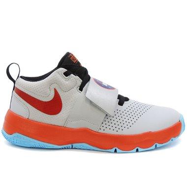 size 40 79453 3f0b9 Dečije patike Nike Košarka - TS PATIKE NIKE TEAM HUSTLE D 8 SD (GS)  AR0263-001