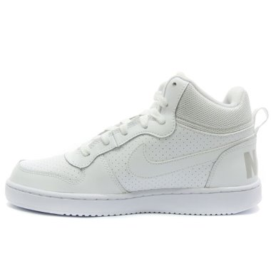 Dečije patike Nike Lifestyle - RECREATION MID (GS) 839977-100